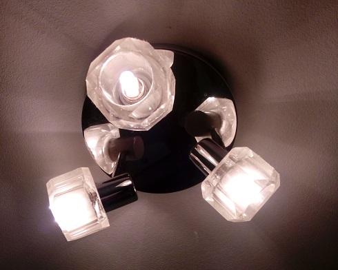 Energooszczędne i ekologiczne światło LED - Leddo.pl